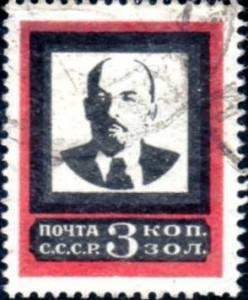 lénine urss225