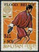 Bhutan_B5