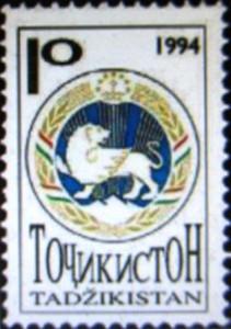 Tadjikistan xx