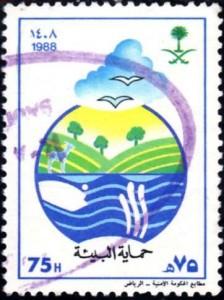 arabie saoudite414
