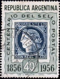 argentine cérès426