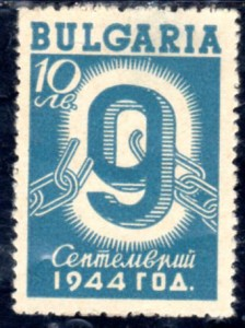 bulgarie chaine brisée448
