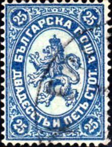 bulgarie676