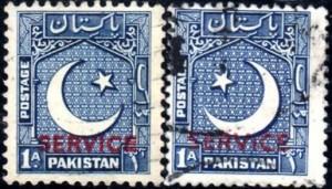 croissant pakistan259