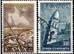 grèce 1953467
