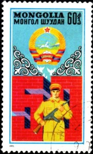 mongolie863