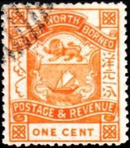 nord bornéo lion143