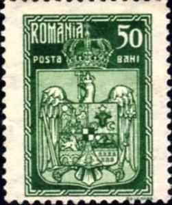 roumanie849