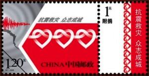 seisme_chine 2008