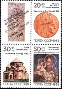 tremblement terre arménie 1988155
