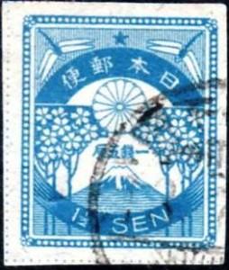 tremblement terre yokohama 1923156