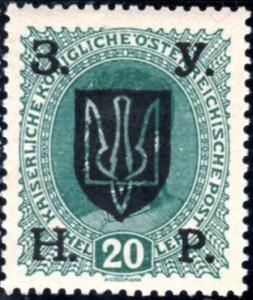 ukraine638
