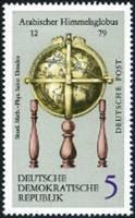 globe céleste arabe 1279