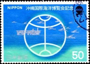 oceanexpo 75 japon536