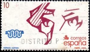 hernancortés espagne 2 1965