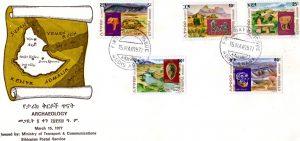 lucy-archeologie-ethiopie362