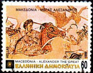 alexandregrecee552