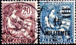 alexandrie-xx571