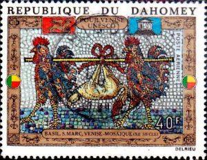 dahomey-st-marc-12-s528