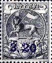 ethiopie-32-f-1905
