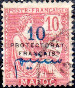 maroc-protec574