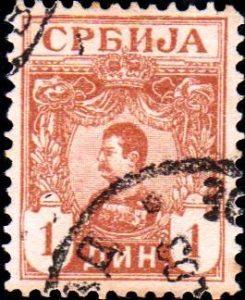serbie-a-1583