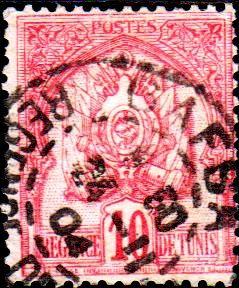 tunisie-x566